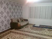 2-комнатный дом, 49 м², 8 сот.