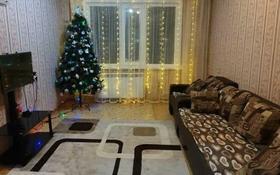 3-комнатная квартира, 65 м², 5/5 этаж, Сулейменова 6А за 16.5 млн 〒 в Кокшетау