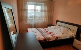 3-комнатная квартира, 68 м², 7/9 этаж помесячно, Красина 8/1 за 130 000 〒 в Усть-Каменогорске