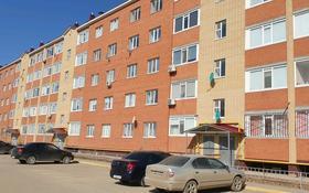 1-комнатная квартира, 44.5 м², 1/5 этаж, мкр. Батыс-2 15а за 12.6 млн 〒 в Актобе, мкр. Батыс-2