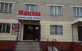 Магазин площадью 86 м², Ул.Батырбаева 2а кв.3 за 8 млн 〒 в