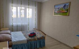 3-комнатная квартира, 86 м² посуточно, проспект Тауелсиздик 13/3 — Батыс-2 за 10 000 〒 в Актобе
