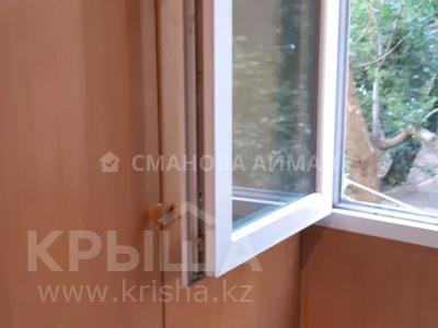 2-комнатная квартира, 45 м², 2/5 этаж, мкр Аксай-3 за 17.6 млн 〒 в Алматы, Ауэзовский р-н — фото 3