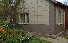3-комнатный дом, 45 м², 5 сот., Стахановская 37 за 10.8 млн 〒 в Усть-Каменогорске