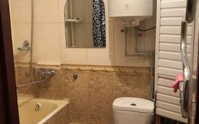 2-комнатная квартира, 43 м², 2/5 этаж посуточно, 6 мкр 30 за 6 000 〒 в Таразе