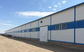Промбаза 1.1 га, Коктал 22 за 450 млн 〒 в Нур-Султане (Астана), Сарыарка р-н