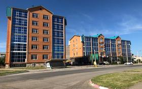 2-комнатная квартира, 55 м², 3/6 этаж, 7-й мкр 1/1 за 16.5 млн 〒 в Костанае
