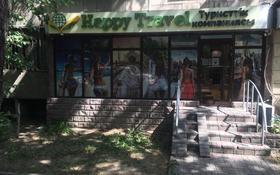 Офис площадью 45 м², Курмангазы 83 — ул. Сейфуллина за 290 000 〒 в Алматы, Алмалинский р-н