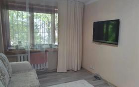 1-комнатная квартира, 32 м², 1/4 этаж помесячно, Мухтара Ауэзова 45 — Московская за 95 000 〒 в Нур-Султане (Астана), Сарыарка р-н