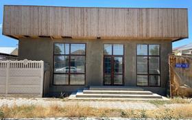 Здание, площадью 480 м², Колбасшы Койгельды 132 за 50 млн 〒 в Таразе