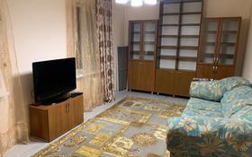 3-комнатная квартира, 60 м², 3/4 этаж помесячно, мкр №12 16 за 170 000 〒 в Алматы, Ауэзовский р-н