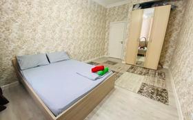 2-комнатная квартира, 60 м² посуточно, Кабанбай Батыра 58A за 12 000 〒 в Нур-Султане (Астана), Есиль р-н