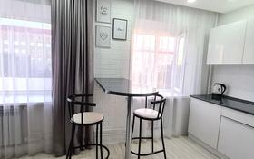 1-комнатная квартира, 32 м², 3/5 этаж посуточно, проспект Нурсултана Назарбаева 57 — Абая за 10 000 〒 в Кокшетау