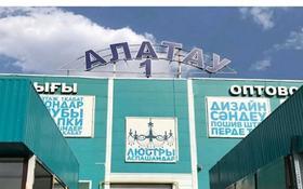 Магазин площадью 12 м², Северное кольцо за 5 млн 〒 в Алматы, Алатауский р-н