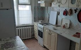 3-комнатная квартира, 60.6 м², 1/5 этаж, Дзержинского 39 за 12.8 млн 〒 в Костанае