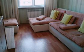 1-комнатная квартира, 34 м², 9/9 этаж помесячно, Асыл Арман за 85 000 〒 в Алматинской обл.