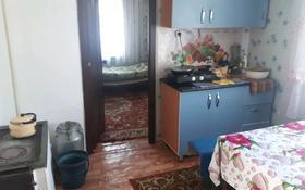 4-комнатный дом, 63 м², 6 сот., Новая Согра за 5 млн 〒 в Усть-Каменогорске