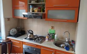 3-комнатная квартира, 59 м², 2/5 этаж помесячно, Райымбека за 150 000 〒 в Алматы, Алмалинский р-н