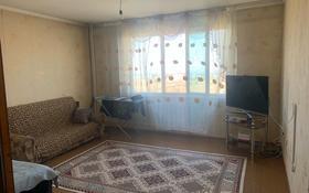 2-комнатная квартира, 67 м², 3/5 этаж, Лермонтова 55 за 17 млн 〒 в Талгаре