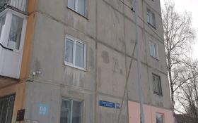 Офис площадью 45 м², улица Казахстан 99 за 160 000 〒 в Усть-Каменогорске