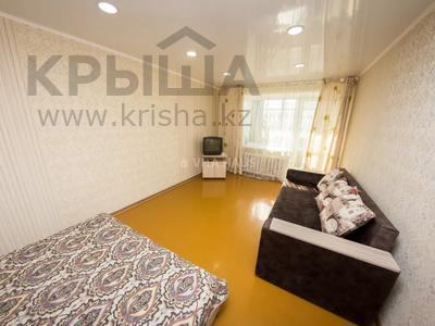 1-комнатная квартира, 35 м², 5/5 этаж посуточно, Сабита Муканова 68 — Жамбыла Жабаева за 7 000 〒 в Петропавловске