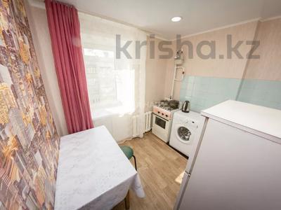 1-комнатная квартира, 35 м², 5/5 этаж посуточно, Сабита Муканова 68 — Жамбыла Жабаева за 7 000 〒 в Петропавловске — фото 6