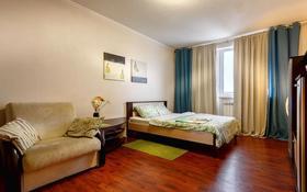 1-комнатная квартира, 45 м², 3/5 этаж посуточно, ул. Жансугурова 102 — Шевченко за 8 500 〒 в Талдыкоргане