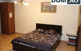 1-комнатная квартира, 44 м², 7/10 этаж по часам, Сарайшык 9 — АкМешет за 1 000 〒 в Нур-Султане (Астана)