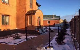 7-комнатный дом, 700 м², 40 сот., ул. Досаева 14 за 130 млн 〒 в Талапкере
