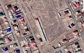 Промбаза 40 соток, Геолог-2 за 95 млн 〒 в Атырау