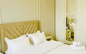 3-комнатная квартира, 100 м², 7/12 этаж посуточно, Гагарина 311 за 28 000 〒 в Алматы