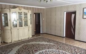 4-комнатный дом, 130 м², 4.15 сот., С. Каженбаева 4 — Максим горького за 20 млн 〒 в Атырау