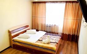 1-комнатная квартира, 40 м², 4/5 этаж посуточно, Бостандыкская 23 за 7 000 〒 в Петропавловске