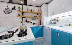 3-комнатная квартира, 100 м², улица Мерсинли Ахмет 1 за ~ 28.6 млн 〒