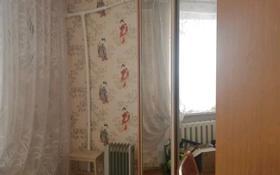 3-комнатная квартира, 56.1 м², 9/9 этаж, 6 микрорайон — Мира за 8 млн 〒 в Темиртау