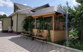 5-комнатный дом посуточно, 168 м², 10 сот., Кокарал 47 за 40 000 〒 в Нур-Султане (Астана), Алматы р-н