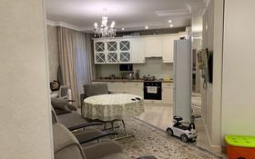 3-комнатная квартира, 114 м², 18/19 этаж, Богенбай Батыр 54 — Республика за 36 млн 〒 в Нур-Султане (Астана), р-н Байконур