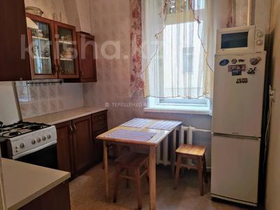 2-комнатная квартира, 52 м², 2/3 этаж, Толе би — Жумалиева за 20 млн 〒 в Алматы, Алмалинский р-н