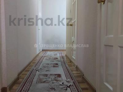2-комнатная квартира, 52 м², 2/3 этаж, Толе би — Жумалиева за 20 млн 〒 в Алматы, Алмалинский р-н — фото 3