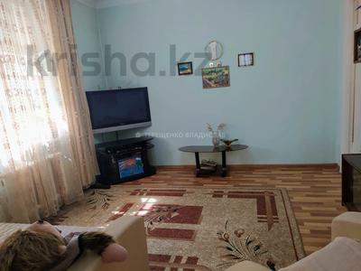 2-комнатная квартира, 52 м², 2/3 этаж, Толе би — Жумалиева за 20 млн 〒 в Алматы, Алмалинский р-н — фото 5