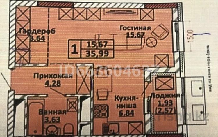 1-комнатная квартира, 36 м², 11/16 этаж, Nova city 21 за 15.5 млн 〒 в Нур-Султане (Астана), Есиль р-н