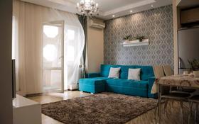 2-комнатная квартира, 53 м², 10/17 этаж посуточно, мкр Орбита-1, Навои 208 — Рыскулбекова за 16 000 〒 в Алматы, Бостандыкский р-н