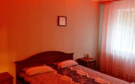 1-комнатная квартира, 42 м², 2/5 этаж по часам, мкр Аксай-3 15 — Маречека за 1 000 〒 в Алматы, Ауэзовский р-н