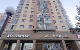 1-комнатная квартира, 50 м², 7/13 этаж, Шаймердена Косшыгулулы 25 за 15.8 млн 〒 в Нур-Султане (Астана), Сарыарка р-н