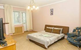 1-комнатная квартира, 38 м², 2/5 этаж посуточно, Достык 219 за 6 000 〒 в Уральске