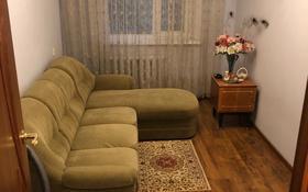 4-комнатная квартира, 61.2 м², 3/5 этаж, Каирбекова 371 за 12 млн 〒 в Костанае