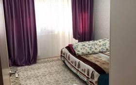 4-комнатная квартира, 91 м², 4/5 этаж, 29-й мкр 5 за 20.5 млн 〒 в Актау, 29-й мкр
