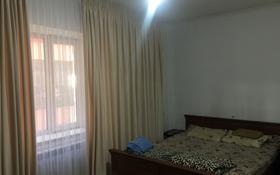 3-комнатная квартира, 60 м², 1/4 этаж, Барибаева за 18.5 млн 〒 в Каскелене