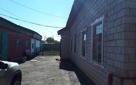3-комнатный дом, 85.8 м², 4.8 сот., Минина — Малайсары Батыр за 15 млн 〒 в Павлодаре