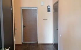 3-комнатный дом, 75 м², 3.11 сот., мкр Алмагуль, Хусаинова 142 — Утепова за 37 млн 〒 в Алматы, Бостандыкский р-н